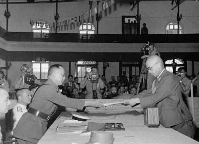 中国战区投降仪式
