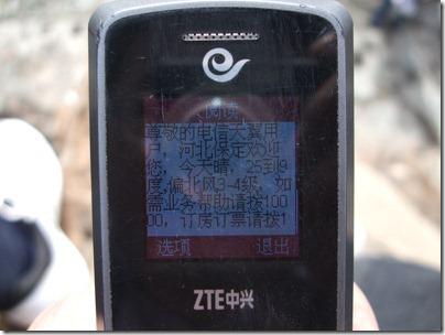 DSCF7939